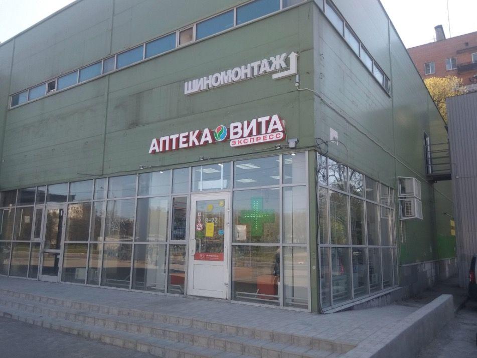 ТЦ на ул. Будапештская, 53