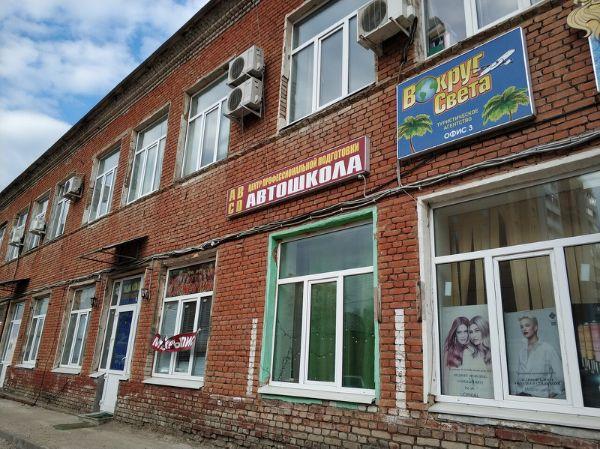 Торговый дом на ул. Каляева, 3