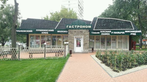 Торговый центр на проспекте Андропова, 19А