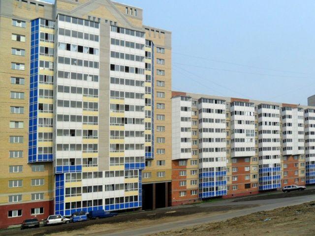 купить квартиру в ЖК Аванград