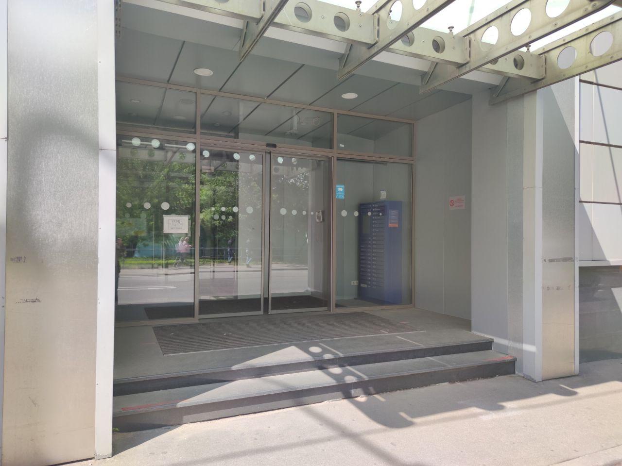 аренда помещений в БЦ MirLand (МирЛэнд)