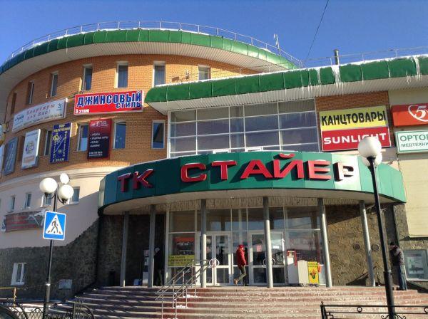 Торговый комплекс Стайер