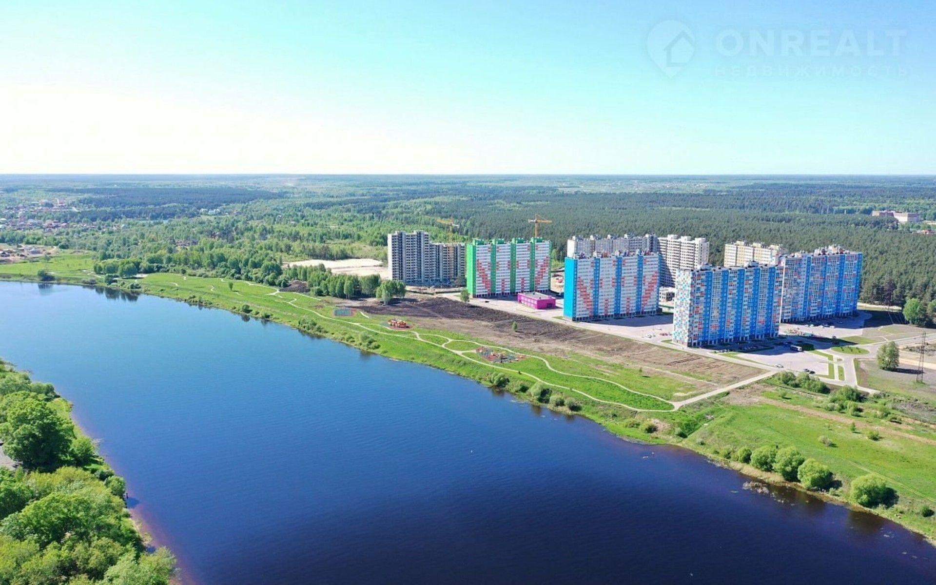 продажа квартир Volga Life (Волга Лайф)