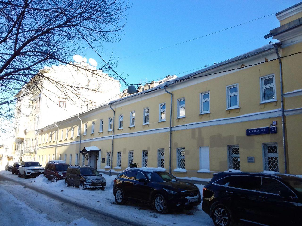 Бизнес Центр в Большом Знаменском пер., 2с7
