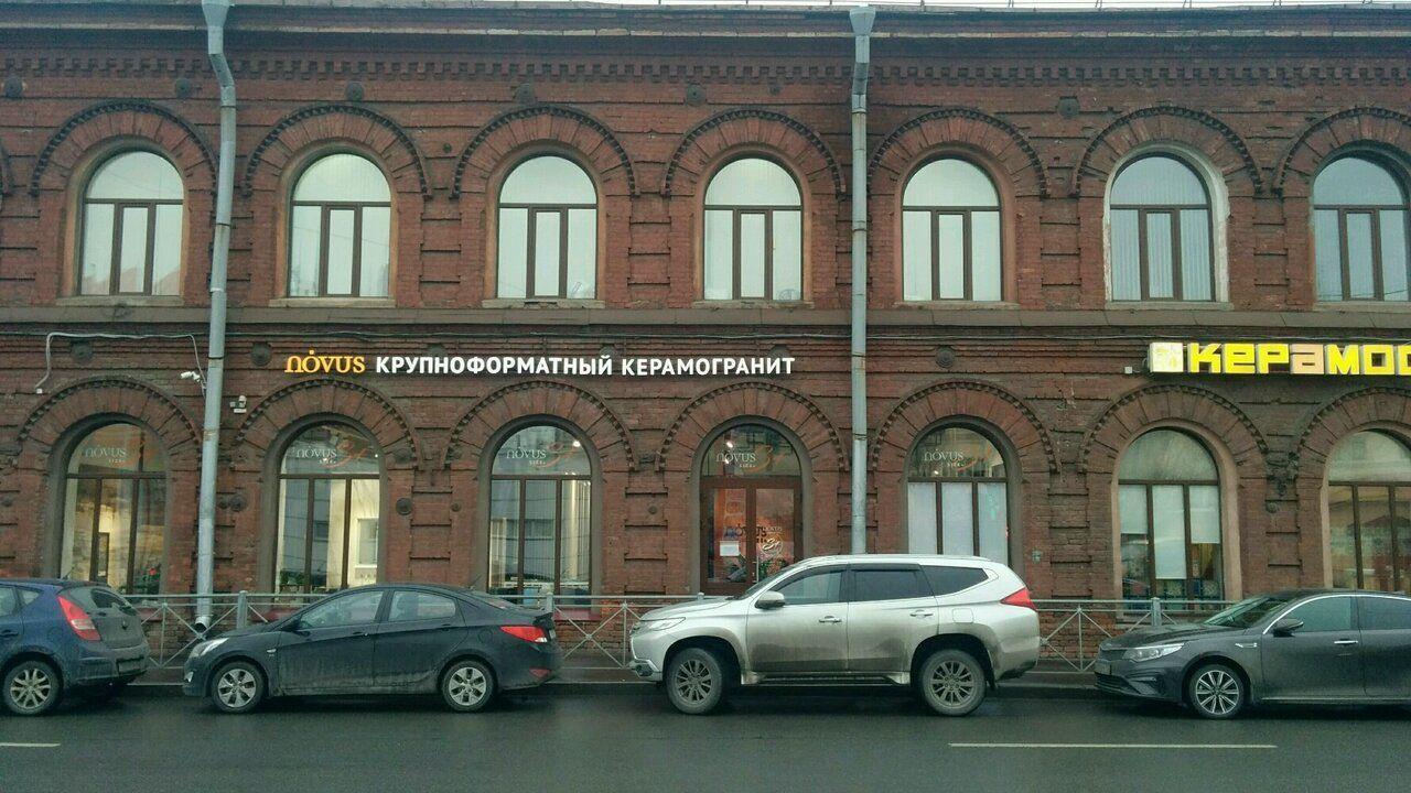 Торговом центре на ул. Уральская, 13