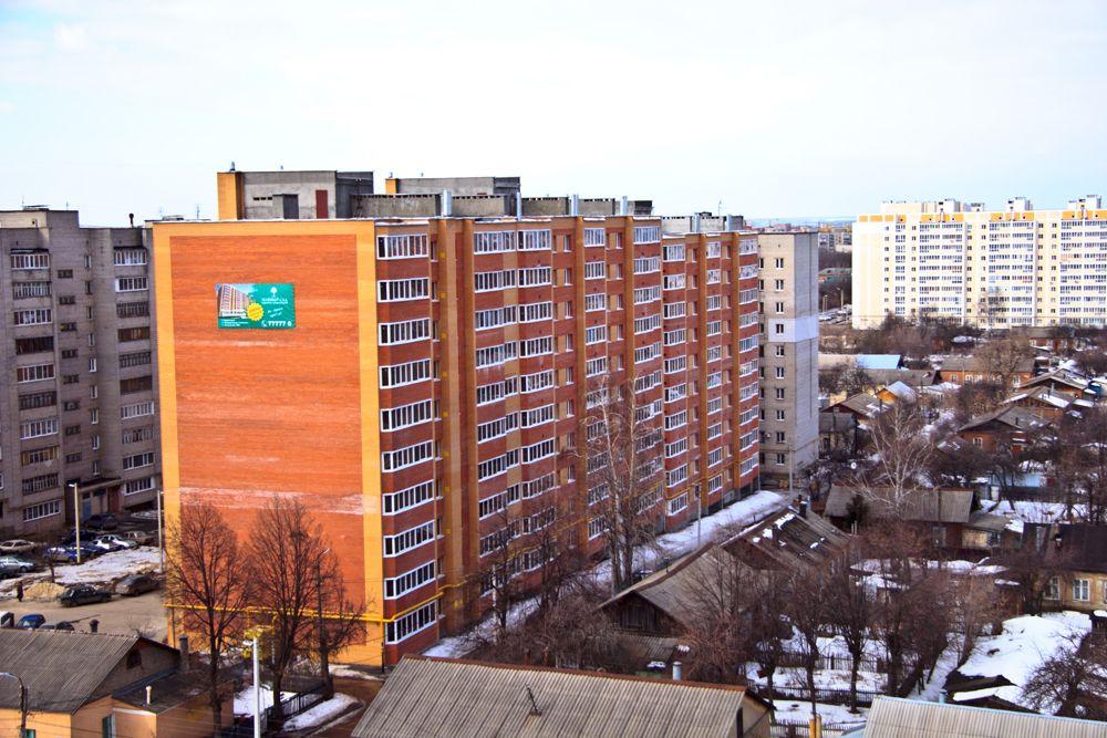 жилой комплекс Экономный