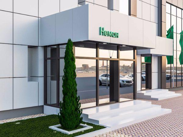 Торгово-деловой комплекс Неман