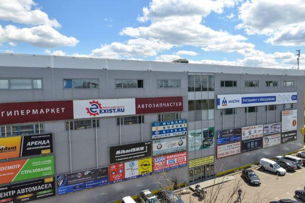 Специализированный торговый центр МирусАвто