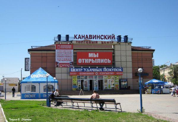 Торговый центр Канавинский