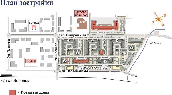 4-я Фотография ЖК «Центральный (Щелково)»