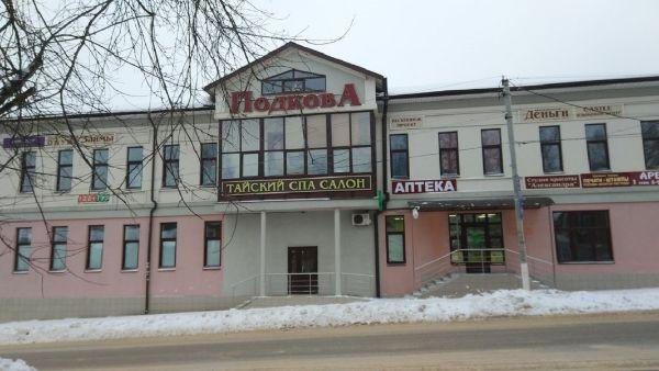 Торгово-офисный комплекс Подкова