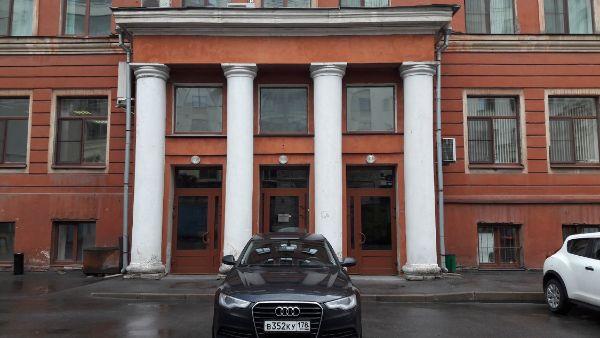 Бизнес-центр на ул. Большая Посадская, 16
