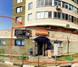 Аренда коммерческой недвижимости г пушкино м о сочи аренда офисов в центре города