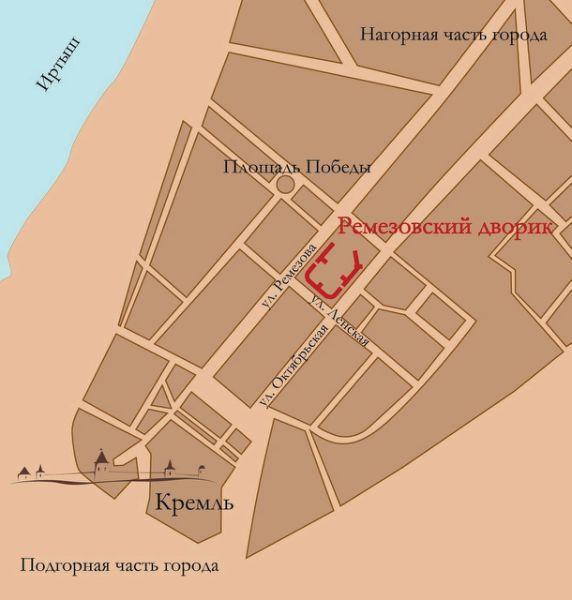 10-я Фотография ЖК «Ремезовский дворик»