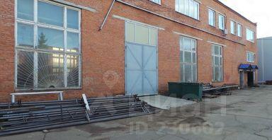 Аренда офиса склада климовск коммерческая недвижимость в чехии марианские лозни