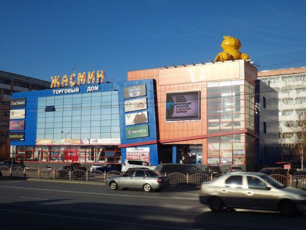 Торговый центр Жасмин
