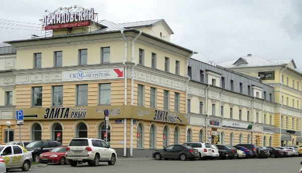 Торгово-офисный комплекс Демидовский