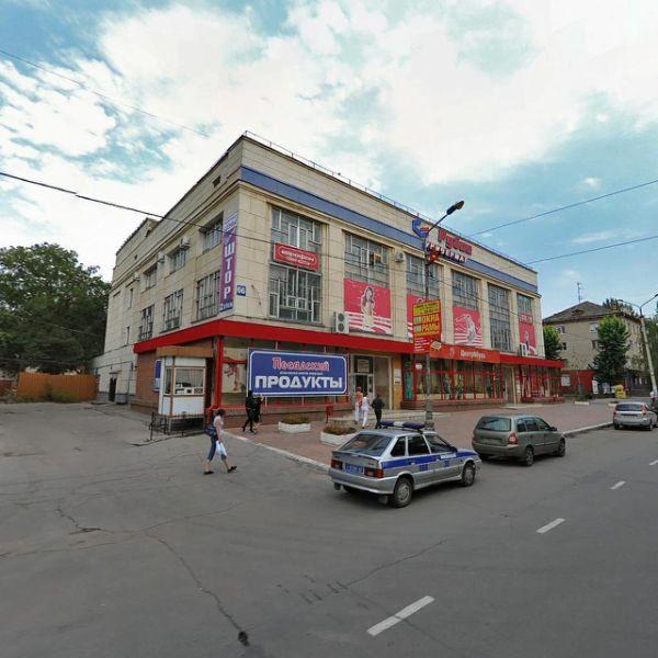 Торговый центр Рубин