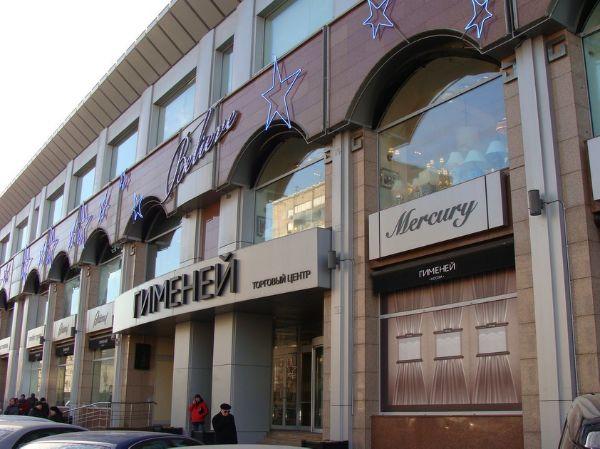 Аренда офиса в торговом центре Москва поиск помещения под офис Ротерта улица