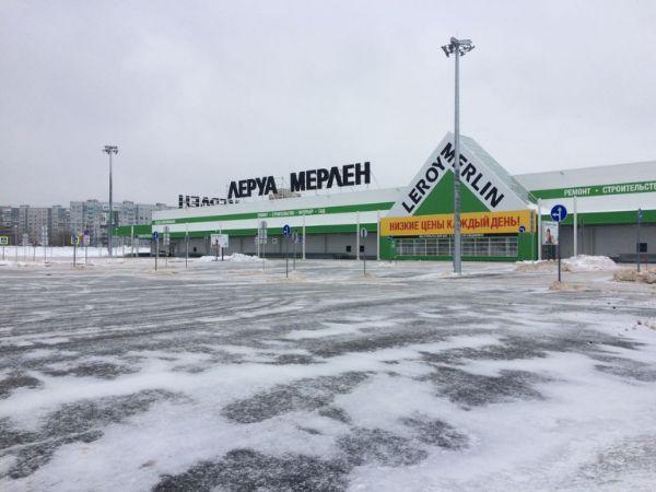 Торговый центр Leroy Merlin (Леруа Мерлен)