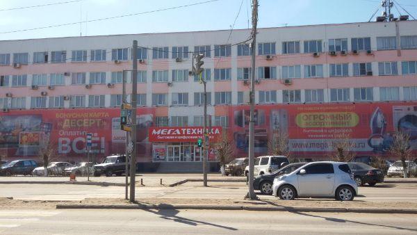 Офисный центр на ул. Борсоева, 7А