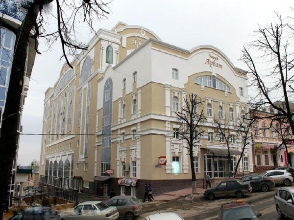 Торгово-офисный комплекс Новый Арбат