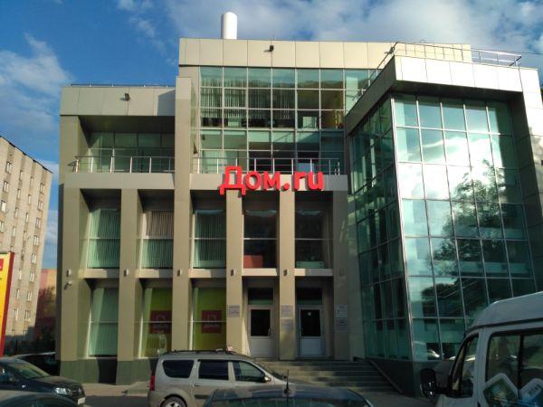 Бизнес-центр Форум