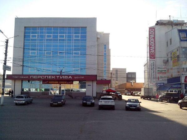 Торговый центр Перспектива