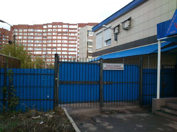 Административное здание на ул. Степана Кувыкина, 39/1