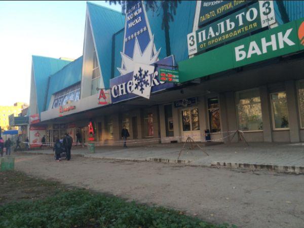 Торговый центр Снежка