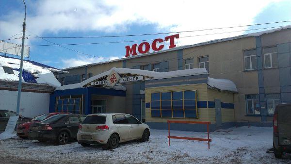 Бизнес-центр Мост