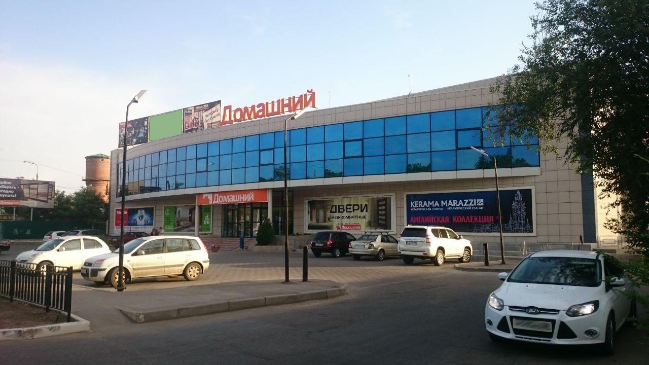 Коммерческая недвижимость астраханская область аренда офиса тростенецкая