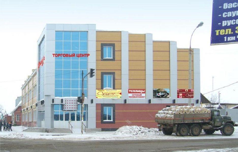 Сайты коммерческой недвижимости в ижевске Аренда офиса 15 кв Колобовский 2-й переулок
