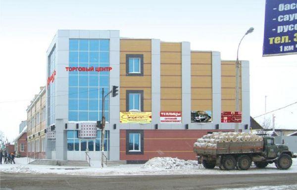 Торговый центр Рашаль
