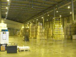 Аренда склада и офиса 5-8 километров от мкад недвижимость армавира коммерческая