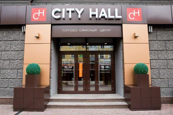 Торгово-офисный комплекс City Hall (Сити Холл)