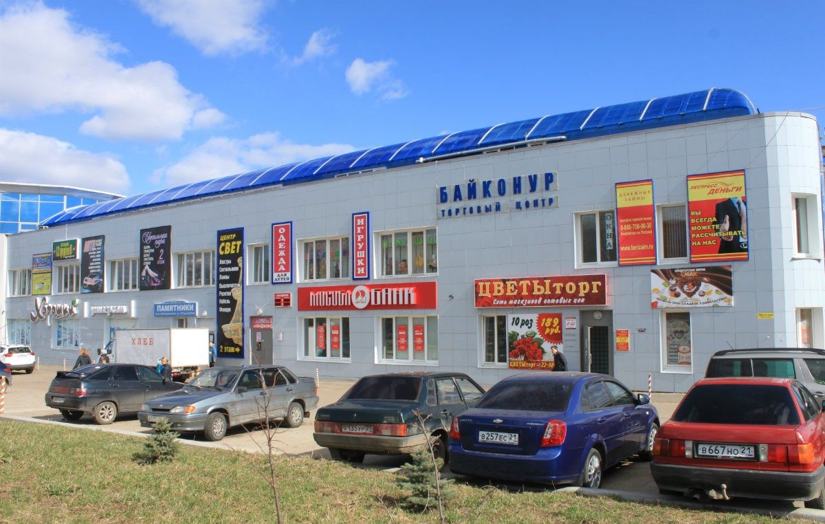 ТЦ Байконур