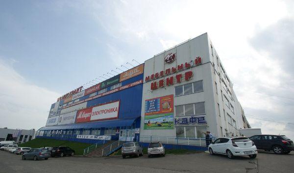 Специализированный торговый центр на ул. Куйбышева, 24А