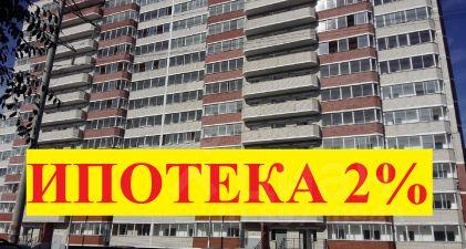 Квартал 239 (Ул. Красноармейска)