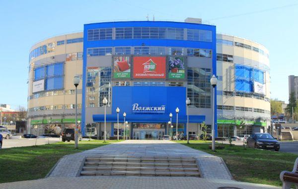 Торгово-развлекательный центр Волжский
