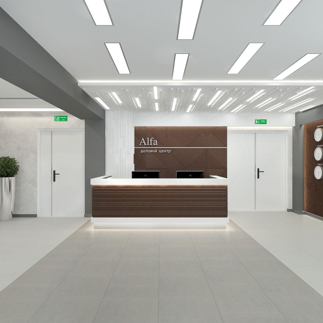 Бизнес Центр Альфа