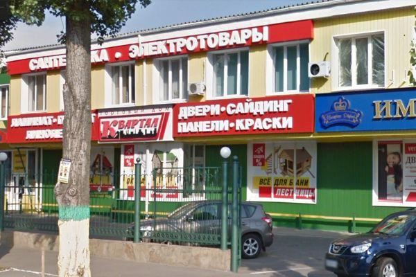Торгово-складской комплекс Квартал