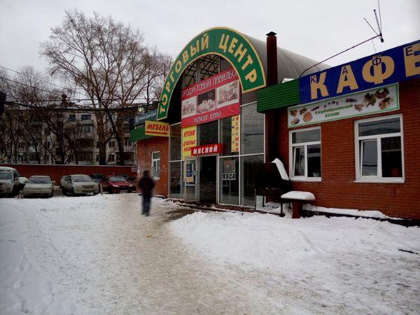 Торговый комплекс Камчатовский