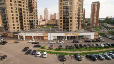 Аренда коммерческая недвижимость балашиха-2 аренда офиса нотариусом