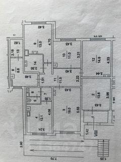 Арендовать помещение под офис Челобитьевское шоссе помещение для персонала Березовая аллея