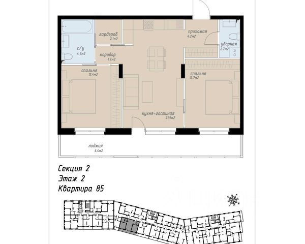 Продается однокомнатная квартира за 17 250 000 рублей. г Москва, проезд Петровско-Разумовский С..