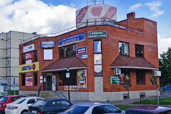 Торговый центр на ул. Калужская, 2А