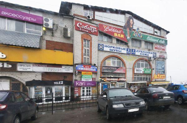Торговый дом Тимошковых и К