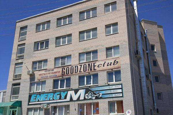 Административное здание на ул. Боевая, 59Г