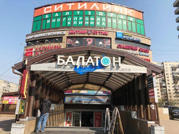 Торговый комплекс Балатон